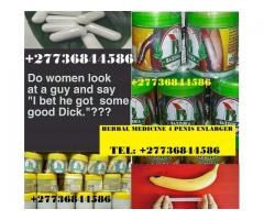 MUTUBA SEED AND OIL PENIS ENLARGEMENT +27736844586