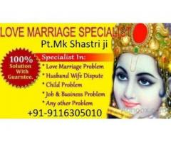 +91-9116305010 )) ## Removal Black Magic Specialist Baba Ji in london