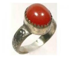 African Magic rings for money, powers fame and wealth call +27784002267 Dr.Swalihk in Hartford,CT
