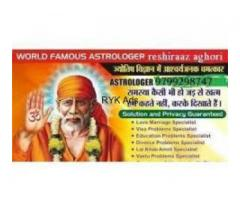 Child Control baba ji  in Chandigarh+91-9799298747