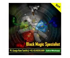 Black magic specialist Tantrik Canada +91-8146591889
