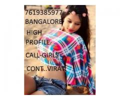 MARATHAHALLI CALL GIRLS/ESCORTS/MASSAGE SERVICE FOR LOW BUDJET