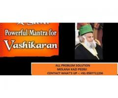 ✆ In Tokyo ☎ husband wife problem solution in hindi +91-9587711206