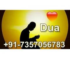 Powerful Authentic love spells in Newark,NJ to return back your ex lover   +91-7357056783
