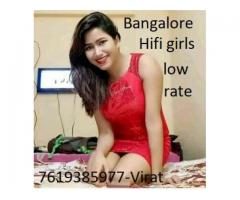 New profile escorts marathahalli btm bommanhahalli call 7619385977