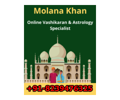 ~@~!wazifa for lost love Back%%+91-8239476325