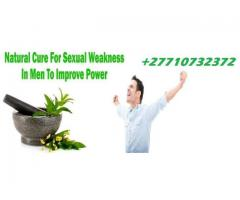 Safe & Effective Herbal Treatment For Low Sexual Interest In Men Call +27710732372 Qatar