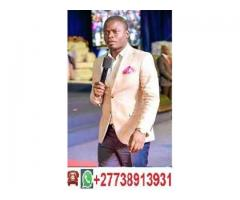 ECG CHURCH BUSHIRI MINISTRIES INTERNATIONAL VISITOR'S CONTACT DETAILS+27738913931