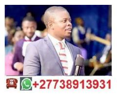 ECG CHURCH BUSHIRI MINISTRIES INTERNATIONAL VISITOR'S BOOKING CONTACT DETAILS+27738913931