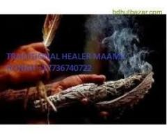 AFRICAN TRADITIONAL HEALER POWERFUL SPELL CASTER +27736740722
