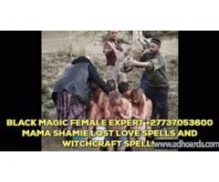 Love spells that work fast to fix love problems +27737053600
